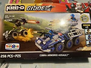 2012 GI Joe KRE-O Cobra Armored Assault MIB Sealed Very Nice!