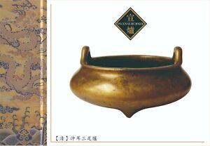 Qing Dynasty Early Snowflake Gold Three Footed Copper Incense Burner.清 雪花金沖耳三足爐