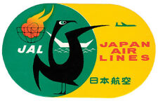JAPAN AIRLINES AIRPLANE JAPANESE CRANE BIRD TRAVEL VINTAGE POSTER REPRO SMALL