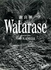 Japanese Akio Kameda Contemp Photo Book
