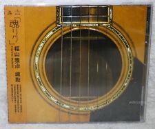 J-POP Masaharu Fukuyama Tamashi Req 2015 Taiwan CD -Normal Edition-