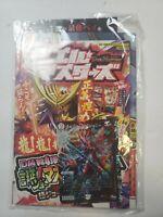 Manga Trading Card Goodie Bag Duel Masters Beyblade (See Description)