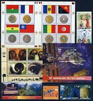 UN - GENEVA . 2007 Year set . 11 Stamps + 2 Sheets . Mint Never Hinged