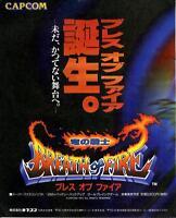 Breath of Fire Knight Gundam Monogatari 3 JAPANESE GAME MAGAZINE PROMO CLIPPING