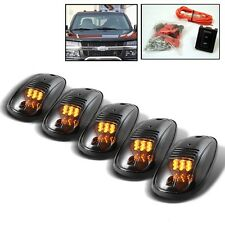 5PCS SMOKE LENS CAB ROOF MARKER RUNNING LIGHTS AMBER LED W/ SWITCH COMPLETE KIT