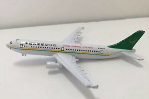 """China Yunnan Airlines B-2568 White & Green Die Cast Airplane 4.5"""""""