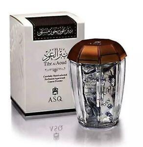 Tibr Al Oud Bukhoor 70 GM By Abdul Samad Al Qurashi🥇Best Selling ASQ Bukhoor🥇