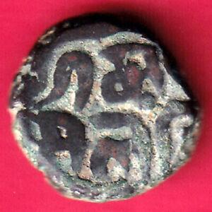 JAJAPELLAS OF NALAPURA(NARWAR) ASALA DEVA JITAL RARE COIN #N20
