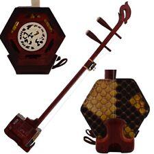 Dragon head ERHU Chinese 2-string Violin Fiddle Lobular Rosewood Sandalwood #063