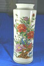 Vintage Porcelain Vase Hand Painted Floral/Bird Design Gold Trim