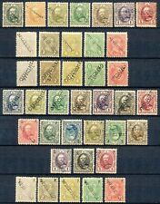 LUXEMBOURG 1891-1899 - GRAND DUKE ADOLF - SPECIMEN STAMPS INCL. SERVICE      960