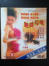 Hunting Evil Spirit - Pauline Chan, Otomo Rena, Charlie Cho - RARE VCD