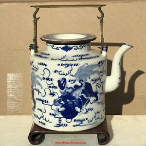 Straits Chinese Qing Guangxu Blue & White Porcelain Ewer Teapot Vietnam Thai