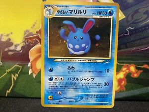 Pokemon Japanese Neo Destiny Light Azumarill 184 Holo Rare Vintage
