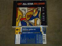 GRP All-Star Big Band All Blues Japan CD Chick Corea Michael Brecker Bob Mintzer
