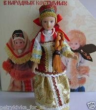 Porcelain doll handmade in Russian national costume- Kostroma  № 2