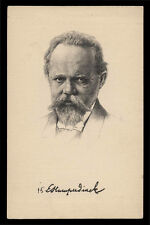 cartolina d'epoca ENGELBERT HUMPERDINCK