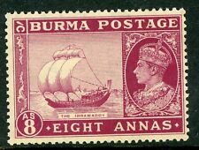 Burma 1938 KGVI 8a Maroon SG 59 MNH C265