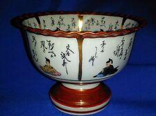 KUTANI SHOZAN SAKI CUP Washing Bowl Hand Painted BEAUTIFUL Japanese Collectible!
