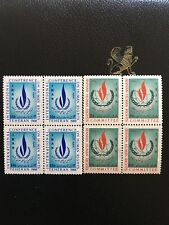 Vstamps, Persia, Persian, Middle East,MNH ,shah Stamps