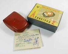 USSR Rare Russian USSR Leningrad 2 light meter Case and box (5)