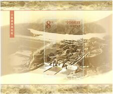 CHINA 2002-12 Hydroelectric Water Porject Yellow River sheetlet