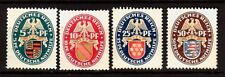 GERMANY Sc b15-18 NH ISSUE OF 1926 - COAT OF ARMS