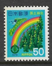 JAPAN 1978 NATIONAL FORESTATION CAMPAIGN 1v MNH