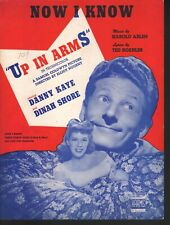 Now I Know 1943 Danny Kaye Dinah Shore Up In Arms Sheet Music