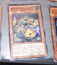 YU-GI-OH JAPANESE ULTRA RARE CARD Emperor Granel VJMP-JP054 JAPAN **