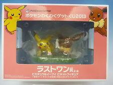 BANPRESTO Pokemon Get Kuji 2013 Last One Pikachu and Eevee EMS import JAPAN FREE