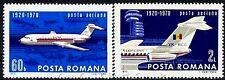 1970 Aviation,Civil aviation,Airplanes,BAC 1-11,Otopeni airport,Romania,2840,MNH