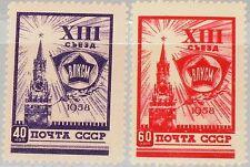 RUSSIA SOWJETUNION 1958 2066-67 A 2049-50 Spasski Tower Komsomol WLKSM MNH