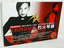 Alicia Keys  Girl on Fire Taiwan Promo Display