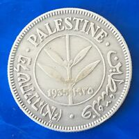 Israel Palestine British Mandate 50 Mils 1935 Coin