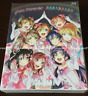 Love Live μ's Final LoveLive μ'sic Forever Blu-ray Memorial BOX LABX-8155 Japan