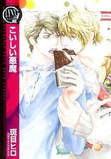 Koishii Akuma YAOI Manga Japanese / MADARAME Hiro