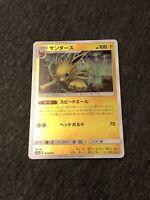 Pokemon Jolteon Reverse Holo Tag Team All Stars Japanese Mint