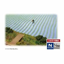 Tomytec N Scale Diorama Sozai 001-2 Suiden 2 Rice Field 2 1/150 Japan new .