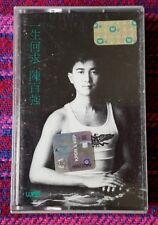 Danny Chan ( 陳百強) ~ 一生何求 ( Malaysia Press ) Cassette