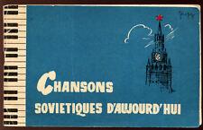 COLLECTIF, CHANSONS SOVIÉTIQUES D'AUJOURD'HUI LIVRET 1967