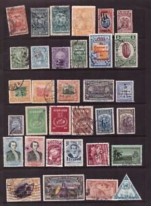 Ecuador used stamps selection