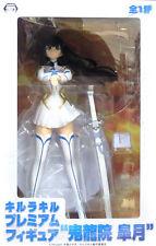 Japan Sega Prize PM Premium Figure Kill la Kill Kiru Ra Kiru Kiryuuin Satsuki