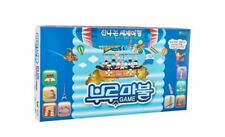 Korean Board Game 12 Blue Marble Monopoly Game Dream to Conquer_MU