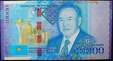 Kazakhstan 10000 tenge 25 YEARS of INDEPENDENCE 2016 UNC
