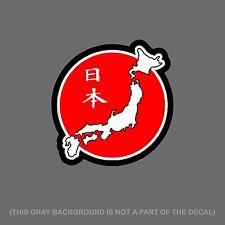 "JDM Japan Japanese Logo Racing Drifting Tuner Decal Sticker 4"" #Digiprint"