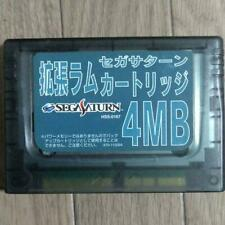 Extended RAM Cartridge 4MB Sega Saturn SS HSS-0167 Various Japan