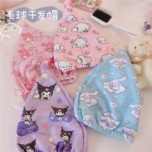 my melody kuromi soft Quick-drying towel hair towel hat X'MAS GIFT new