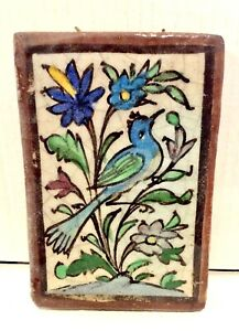 Persian Tile, Qajar, Bluebird in Tree, 1800s, Holder, Ceramic, 5x7, Islamic