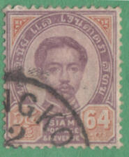 Thailand #18 used 64a King 1887 cv $29